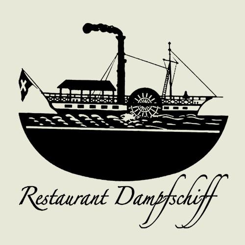 (c) Dampfschiff-thun.ch